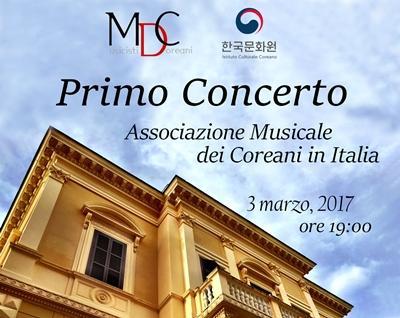 concerto lirico associazione musicale coreani in italia